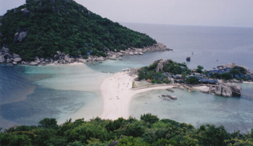 ナン・ユアン島