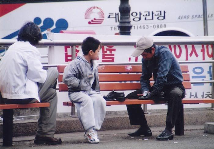 韓国の公園での日常の風景