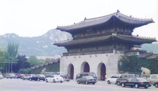 福岡から韓国縦断。釜山〜慶州〜ソウルの旅。