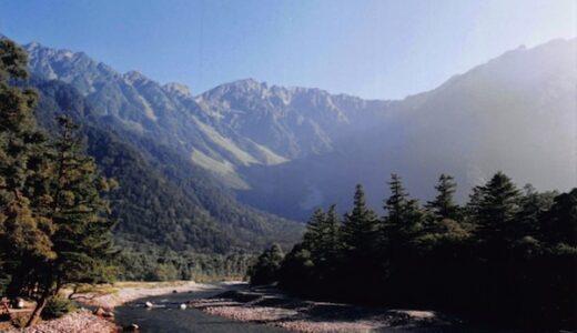 今夏は避暑地へ車の旅「乗鞍高原〜上高地」