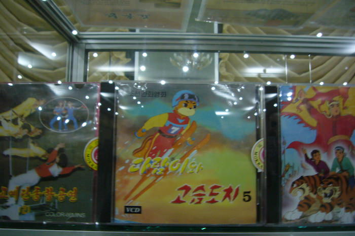 ピョンヤン・レストランで販売中のCD