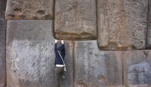 サクサイワマンの巨大な石壁