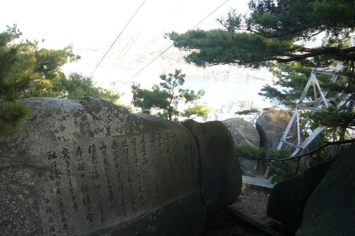 千光寺「文学の小道」