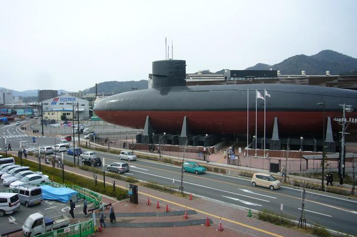 てつのくじら館 巨大な潜水艦