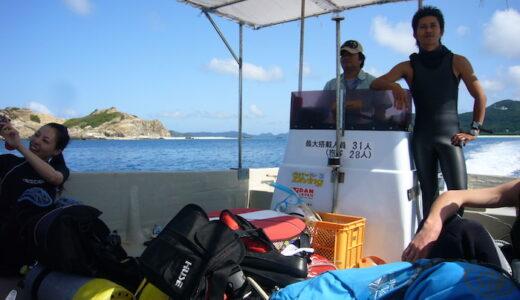 沖縄 渡嘉敷島でダイビングとかシーカヤックとか