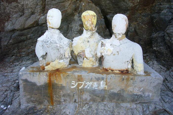 渡嘉敷島 シブガキ島