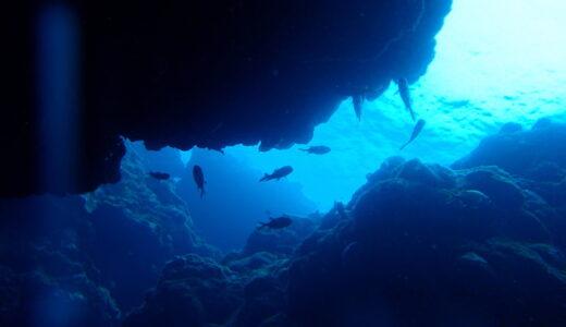 伊良部島でのんびり過ごしながら宮古島の海へダイビング
