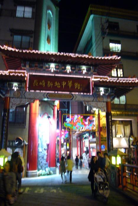 長崎 新中華街