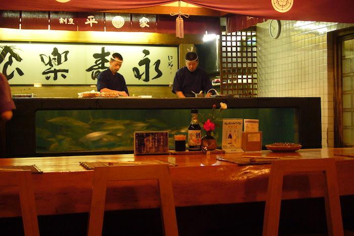 関アジを食べに来た