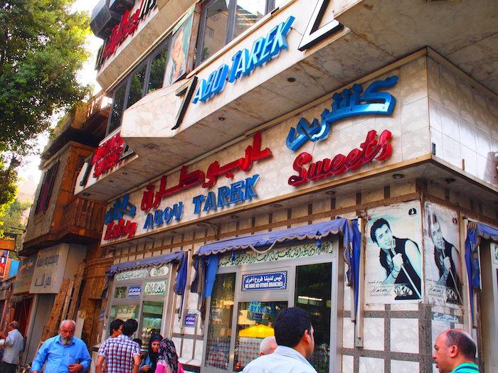 カイロのコシャリ有名店「Abou Tarek」