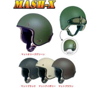 SHOEI MASH-X(ショーエイ マッシュエックス)