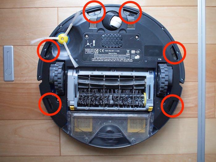 ルンバ770の段差センサー