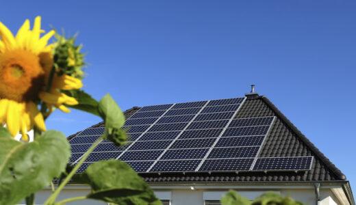 結局のところ太陽光発電ってお得なの?1年間の実績から計算してみた