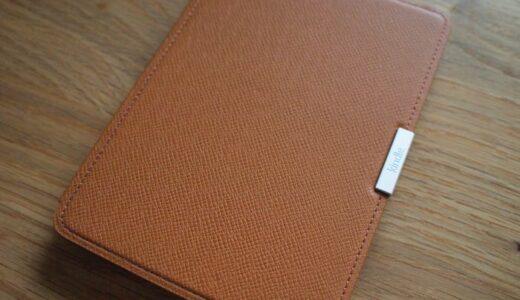 Kindle Paperwhite 純正レザーカバーのクオリティが高い件