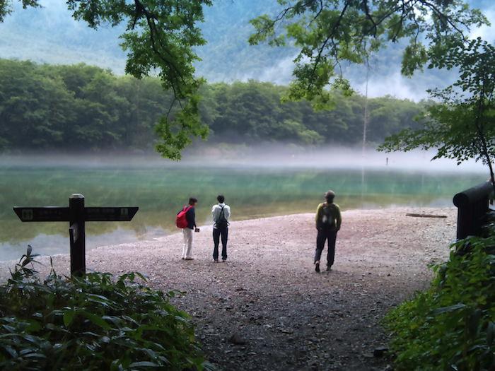 大正池で下車