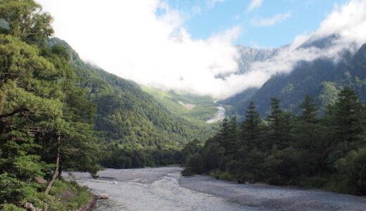 避暑地ドライブ。富士山、上高地、安曇野、下栗の里へ
