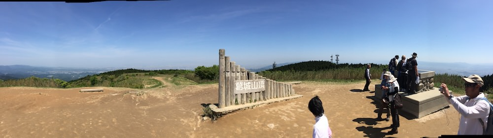 大和葛城山の山頂
