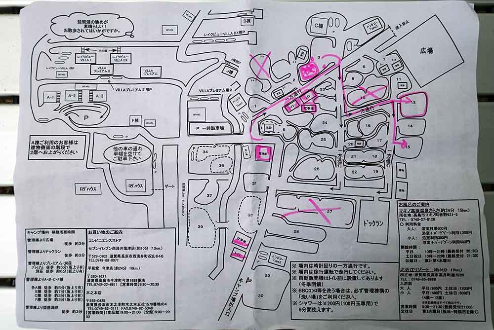 奥琵琶湖キャンプ場の区画MAP