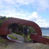 スチュアート島 ラキウラ・トラックの入り口【NZトレッキング】