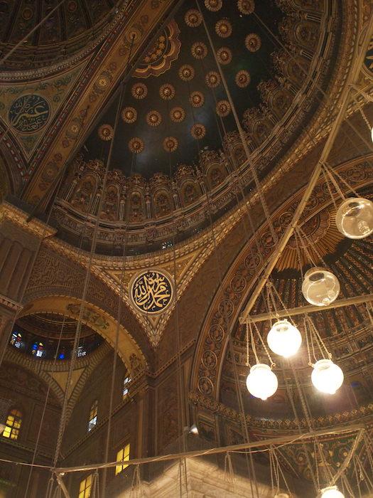 ガーマ・ムハンマド・アリの内部