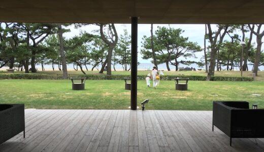 あわじ浜離宮〜慶野松原に佇むクラシックリゾートホテル〜