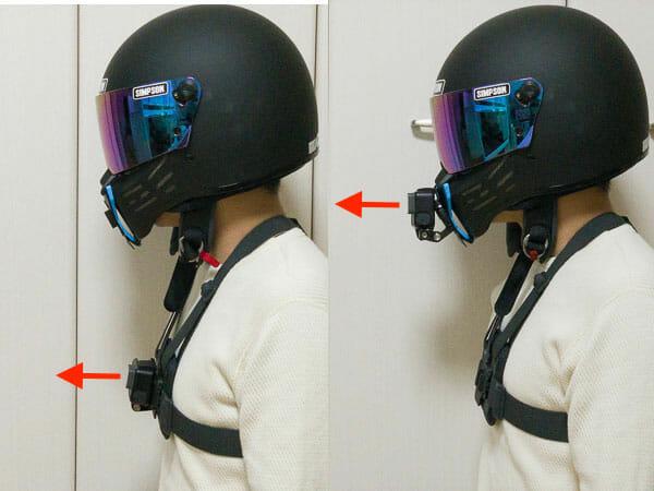 GoProヘルメット顎マウントとチェストマウントの位置比較