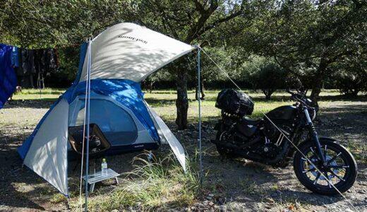 バイクでキャンプツーリングする時のおすすめキャンプ道具一式