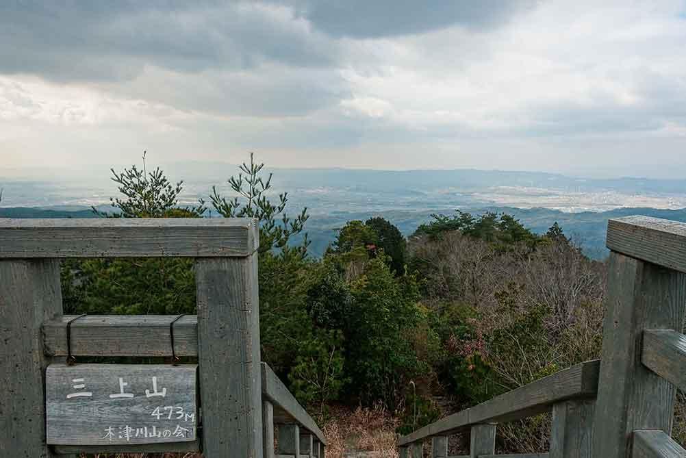 三上山 山頂の展望台