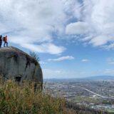 国見山登山口から交野山まで往復トレッキング