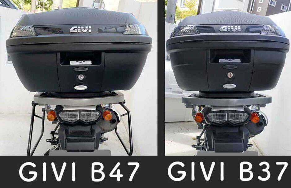 セロー250のリアボックス容量別比較(GIVI B37/B47)